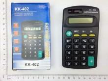 Calculadora de bolsillo solar KK-402