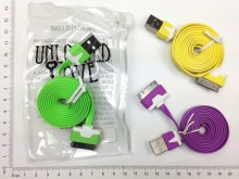 Cable USB liso iPhone 4